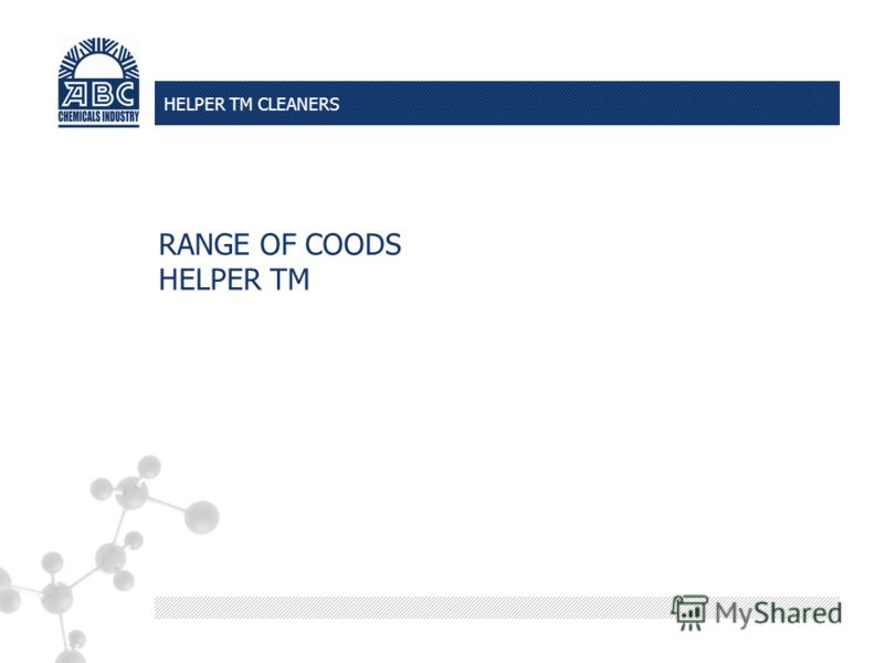 HELPER TM CLEANERS RANGE OF COODS HELPER TM
