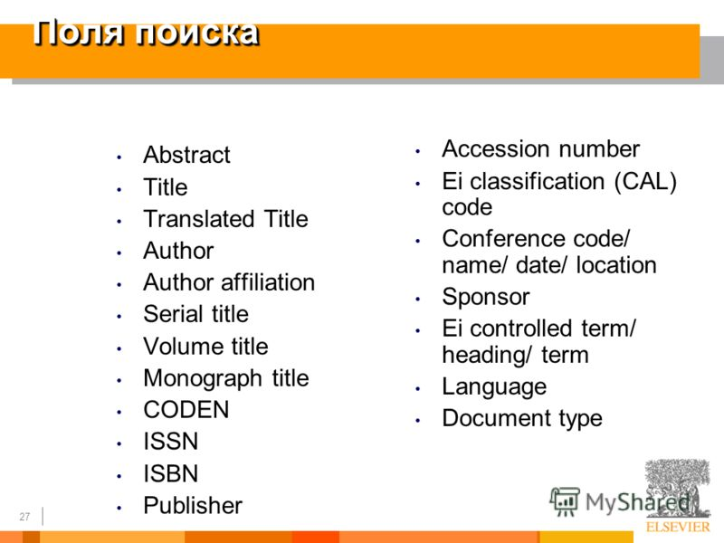 27 Поля поиска Abstract Title Translated Title Author Author affiliation Serial title Volume title Monograph title CODEN ISSN ISBN Publisher Accession number Ei classification (CAL) code Conference code/ name/ date/ location Sponsor Ei controlled ter