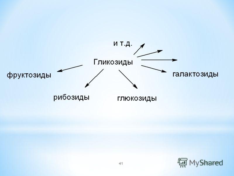 16.05.2013 41
