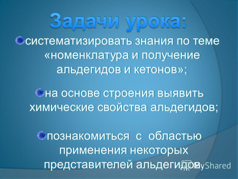 16.01.2009 Автор: учитель I категории Сыроваткина Ю.В.