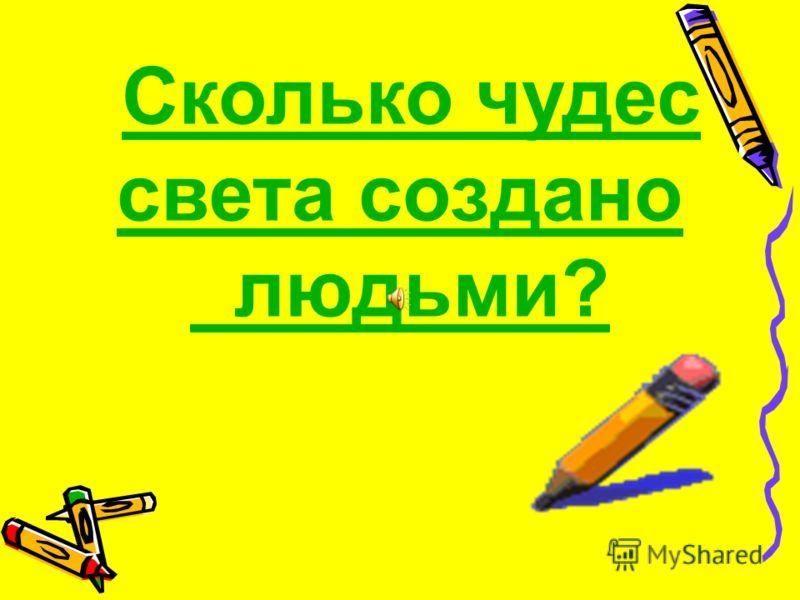 Как называется число, указывающее Как называется число, указывающее положение точки на координатном луче? положение точки на координатном луче?