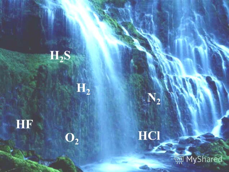 HF O2O2 HCl N2N2 H2H2 H2SH2S