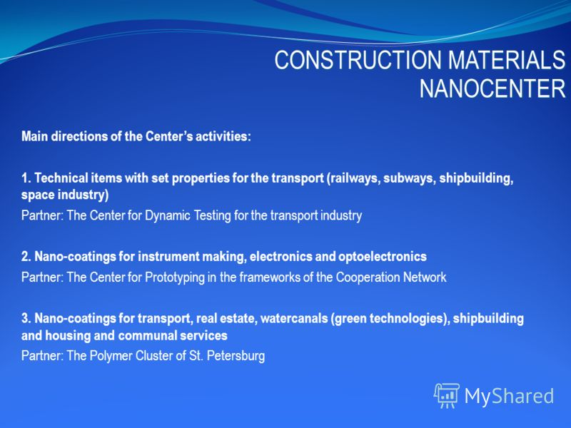 Main directions of the Centers activities: 1. Technical items with set properties for the transport (railways, subways, shipbuilding, space industry) Partner: The Center for Dynamic Testing for the transport industry 2. Nano-coatings for instrument m