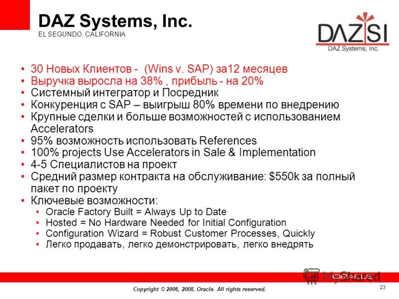 Copyright © 2006, 2008, Oracle. All rights reserved. 23 30 Новых Клиентов - (Wins v. SAP) за12 месяцев Выручка выросла на 38%, прибыль - на 20% Системный интегратор и Посредник Конкуренция с SAP – выигрыш 80% времени по внедрению Крупные сделки и бол