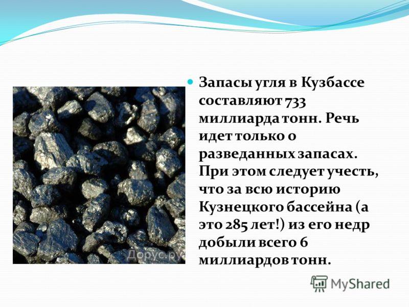 Территорию нашей области, расположенной в центре Сибири часто сравнивают по конфигурации её границ с человеческим сердцем. Несметные природные богатства, рукотворный экономический потенциал предшествующих десятилетий, трудолюбивые люди способны прида
