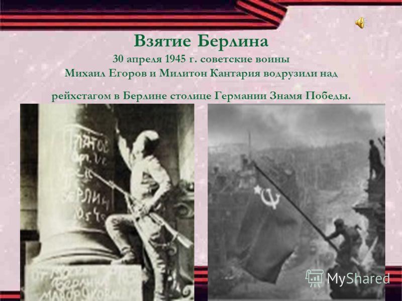 Победы день победы за родину открытки