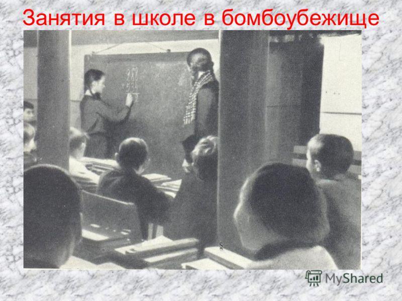 Школьники колхоза «Белорусский Труженик» собирают грибы для Красной Армии и населения города