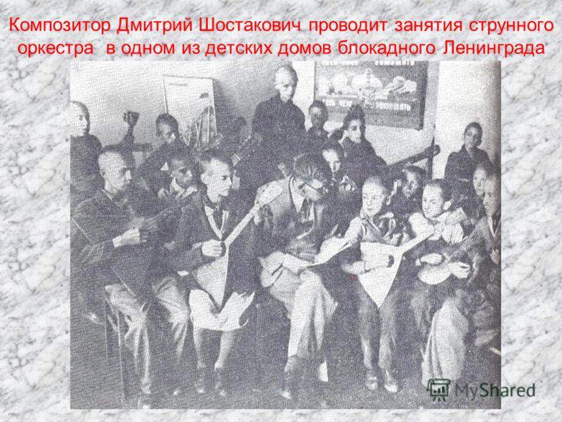 Раненые дети в палате Ленинградского государственного Педиатрического института Ленинград 1942