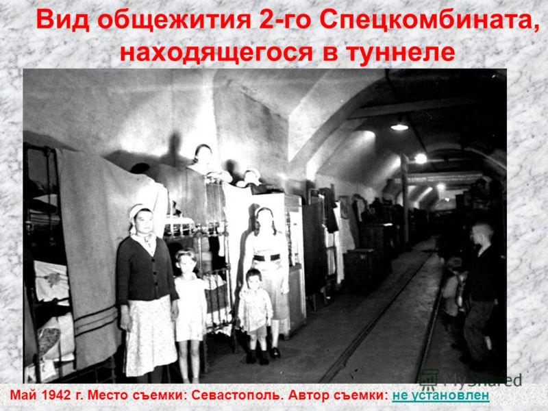 Отличницы 4-го класса 47-й школы г.Ленинграда, награжденные медалями «За оборону Ленинграда Ноябрь 1943 Ленинград