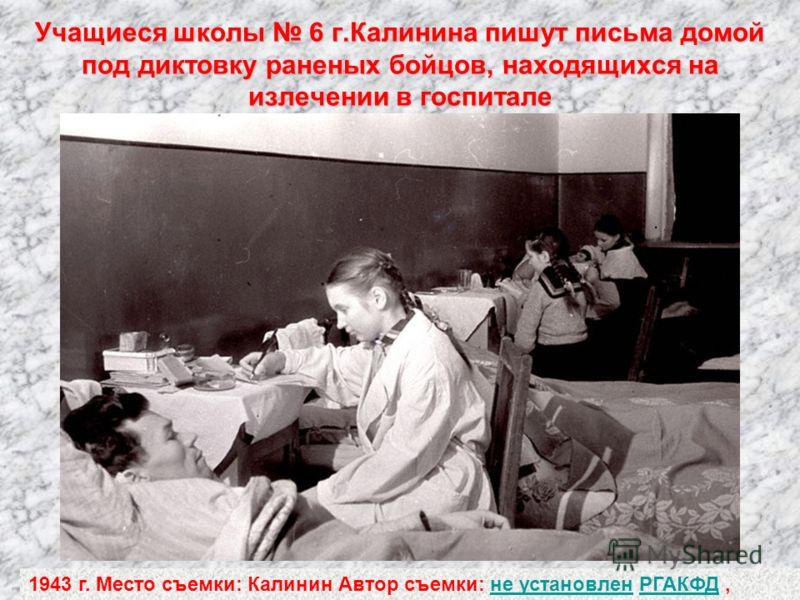 Вид общежития 2-го Спецкомбината, находящегося в туннеле Май 1942 г. Место съемки: Севастополь. Автор съемки: не установленне установлен