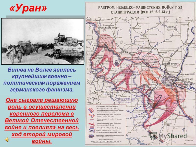 Дом Павлова 1942г 1985г В этом доме слились воедино подвиг ратный и трудовой