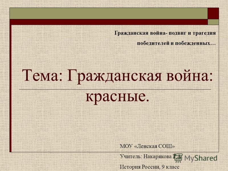 Читать рассказ на татарском