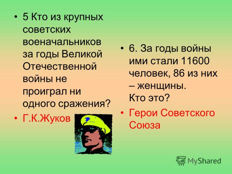 Брестская Крепость Презентация Для Старшеклассников Бесплатно