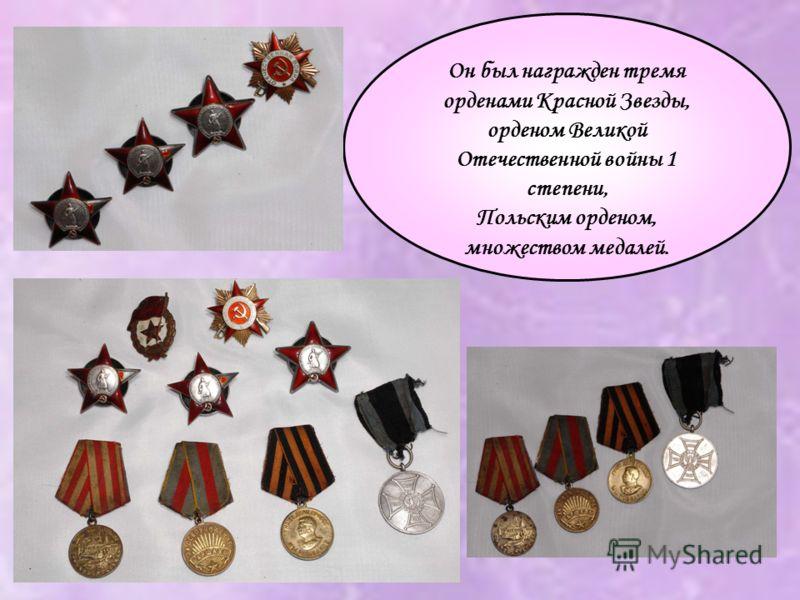 Он был награжден тремя орденами Красной Звезды, орденом Великой Отечественной войны 1 степени, Польским орденом, множеством медалей.