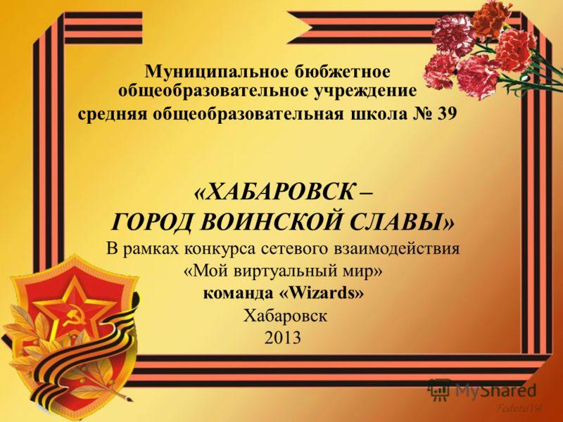 познакомлюсь без регистрации город хабаровск