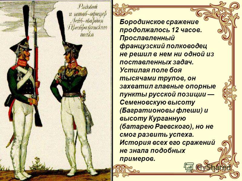 киреев михаил юрьевич стерлитамак биография фото