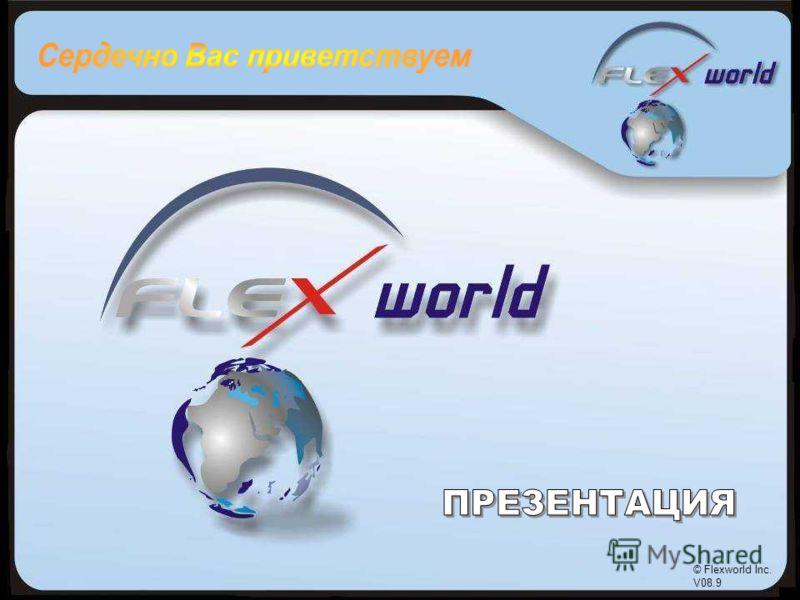 © Flexworld Inc. V08.9