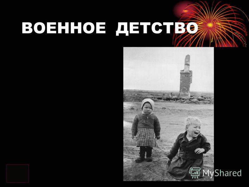 21 ИЮНЯ 1941 ГОДА