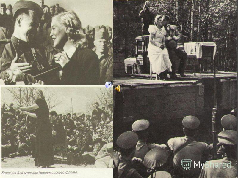 Константин Симонов (1915-1979) Валентина Серова (1917-1975)