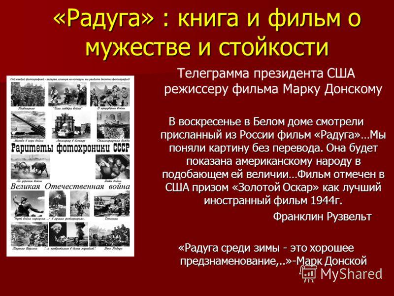 Лидия Русланова (1900-1973) Песня, песня боевая- Неизбежная, живая, До границ дошла с солдатом. На Дунае, на Карпатах, Там, где нет теперь войны, Песни русские слышны.