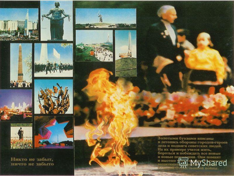 1976 год Тула 1985 год МурманскСмоленск