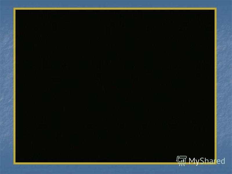 Во время воздушной тревоги. Москвичи на станции метро Маяковская. 1941 г.