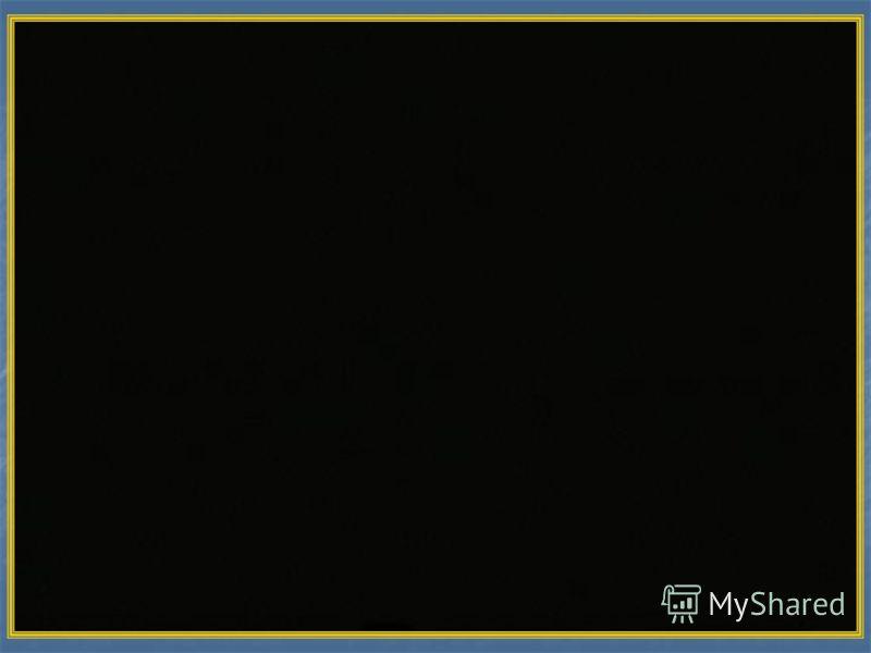 Московский завод им. Серго Орджоникидзе. Подростки заменили ушедших на фронт. 1942 г.