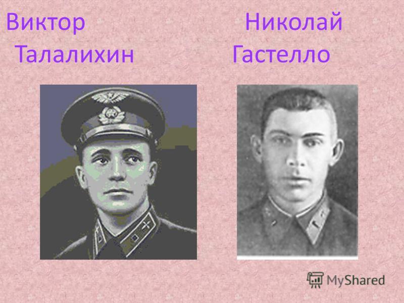 Москвичи – герои Отечественной войны.