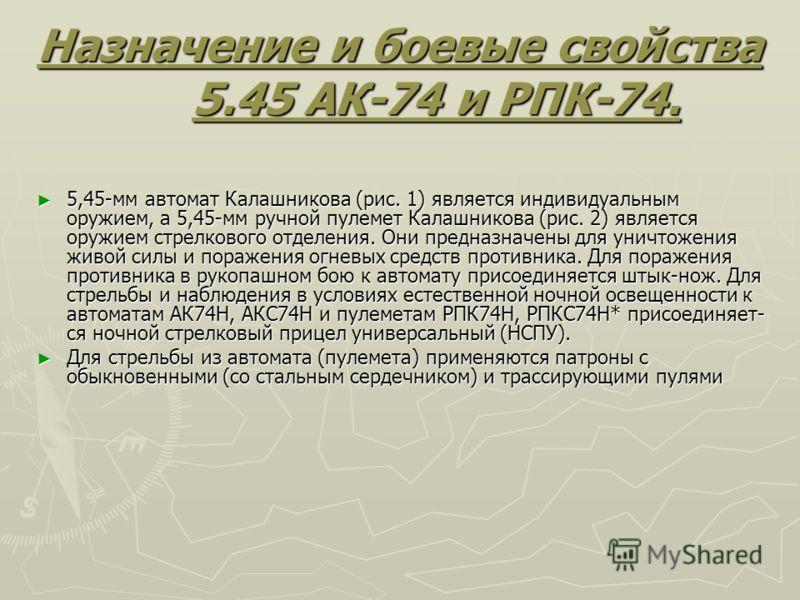 Автоматы АК107/АК108 стреляют в трех режимах: