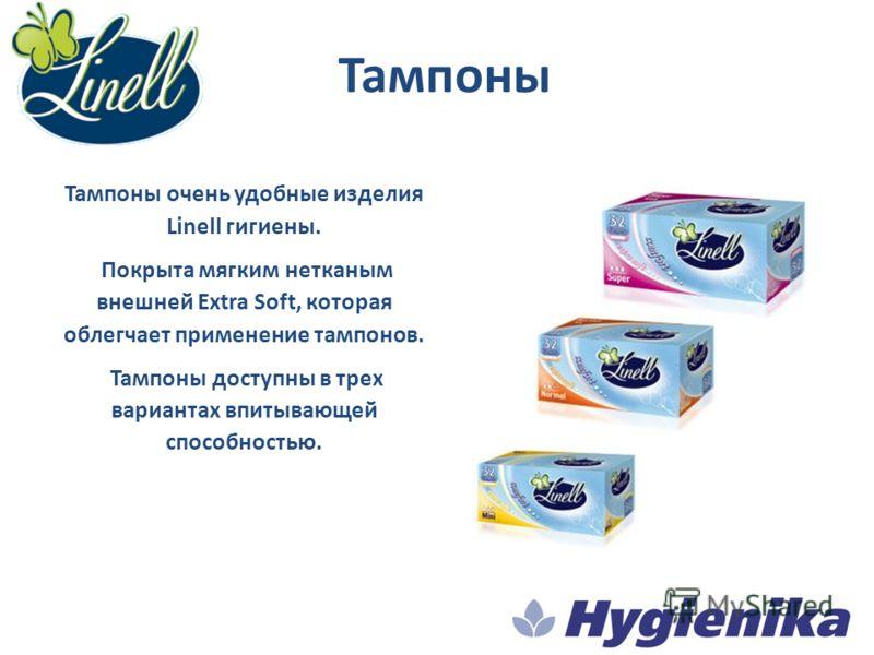 Тампоны очень удобные изделия Linell гигиены. Покрыта мягким нетканым внешней Extra Soft, которая облегчает применение тампонов. Тампоны доступны в трех вариантах впитывающей способностью. Тампоны