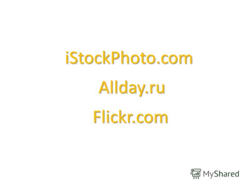 iStockPhoto.com Allday.ru Flickr.com