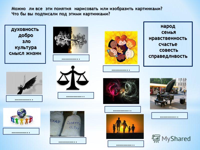 Современные классика читать русская