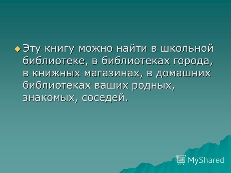 Телефонный Справочник Г Семенов