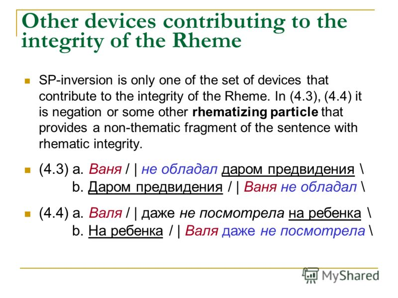 Other devices contributing to the integrity of the Rheme SP-inversion is only one of the set of devices that contribute to the integrity of the Rheme. In (4.3), (4.4) it is negation or some other rhematizing particle that provides a non-thematic frag