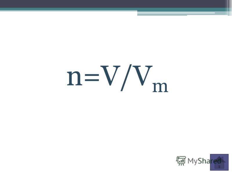 n=V/V m