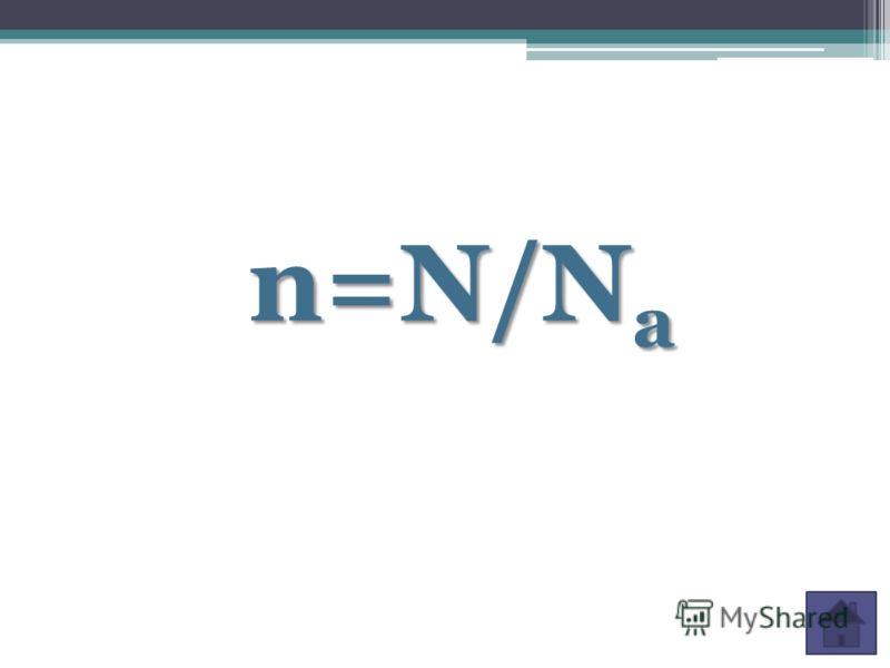 n=N/N a