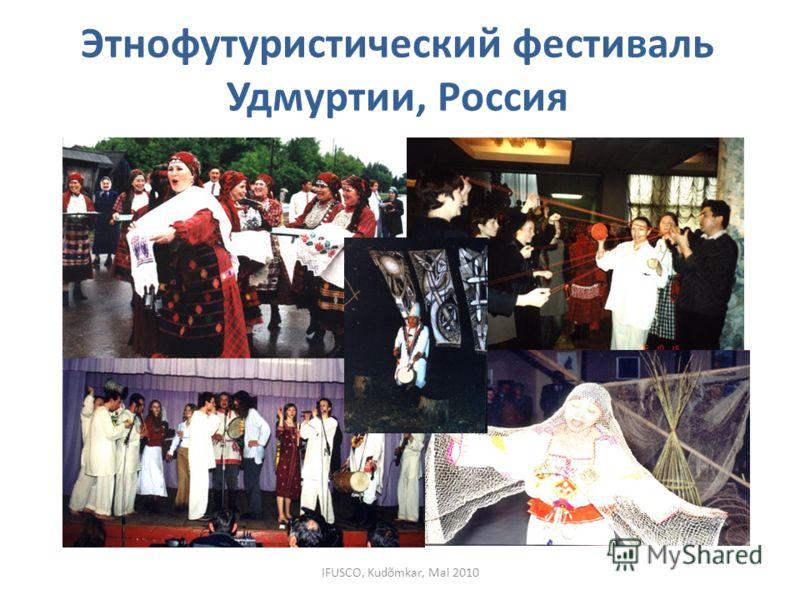 Этнофутуристический фестиваль Удмуртии, Россия IFUSCO, Kudõmkar, Mai 2010