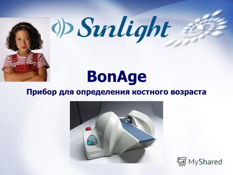 BonAge Прибор для определения костного возраста