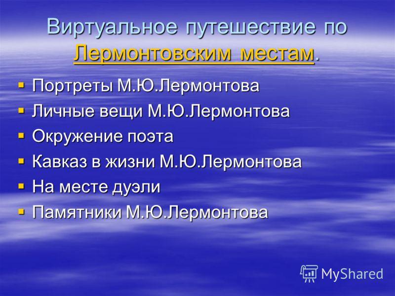 мини цех в г лермонтове: