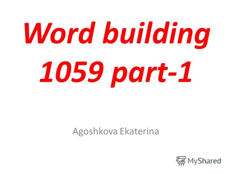 Word building 1059 part-1 Agoshkova Ekaterina