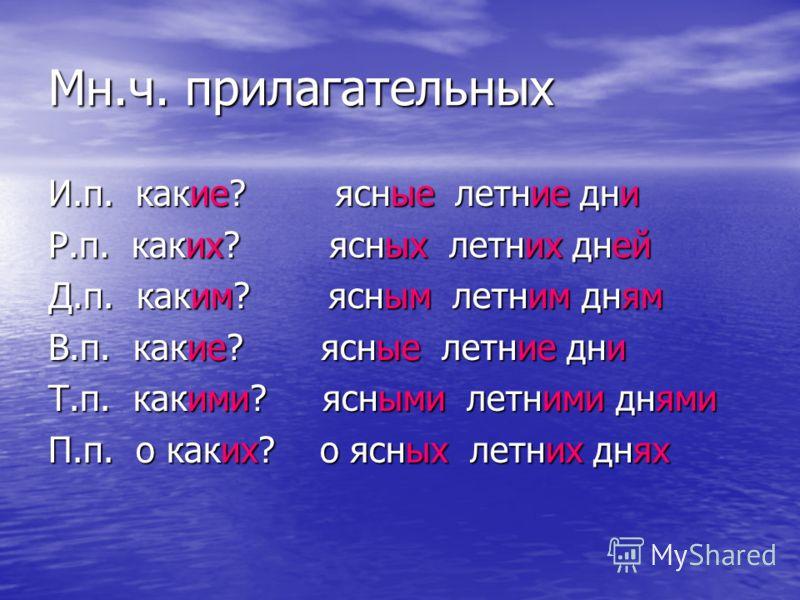 ст.льной и о а