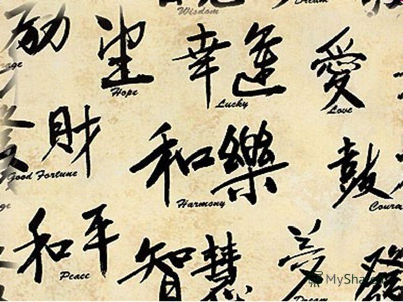 Японские пословицы японскими иероглифами