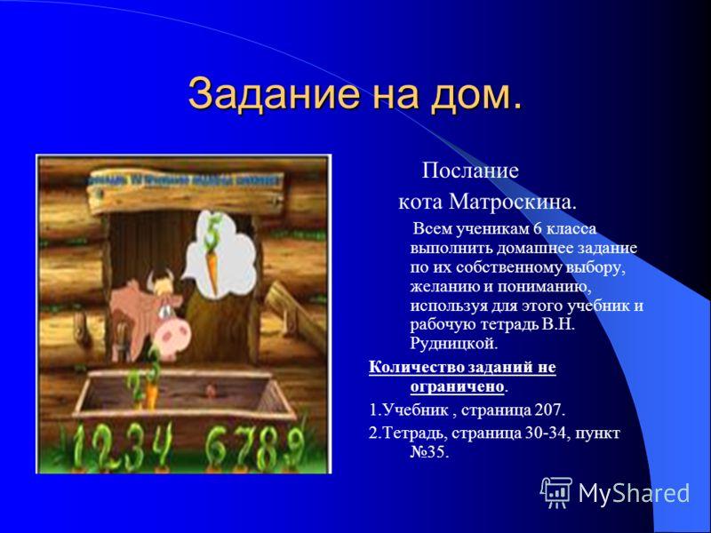 Работа в рабочей тетради. В. Н. Рудницкая. Рабочая тетрадь по математике 2. Страница 30, пункт 35, 6, 7, 8, 9.