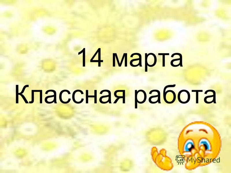 вологодская наталья львовна врач диетолог аутизм