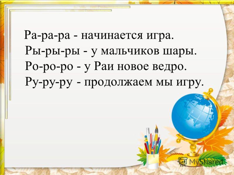 Литературное чтение. 1