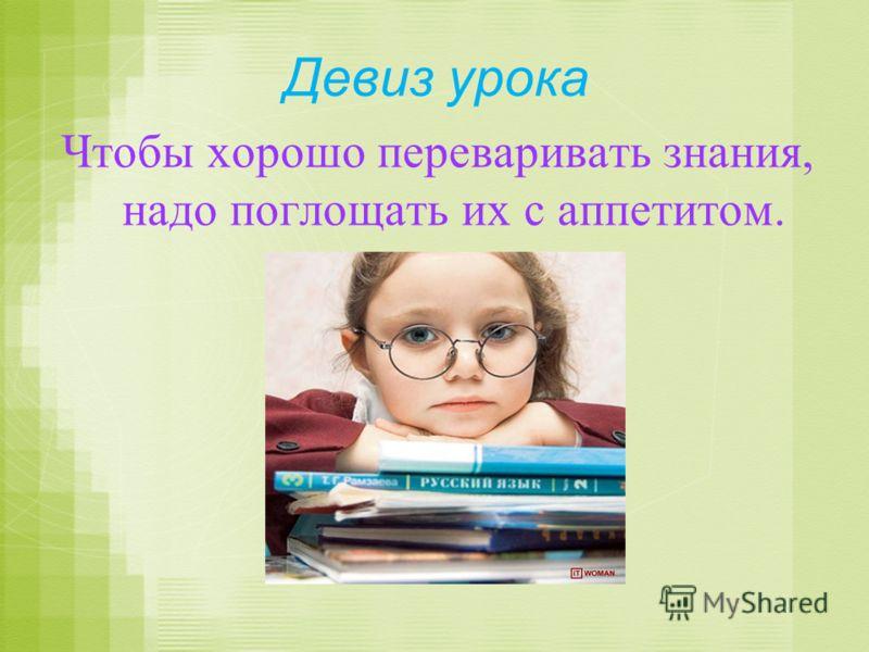 Открытый урок русского языка в 3 «Ю» классе учитель: Смирнова С.Г.