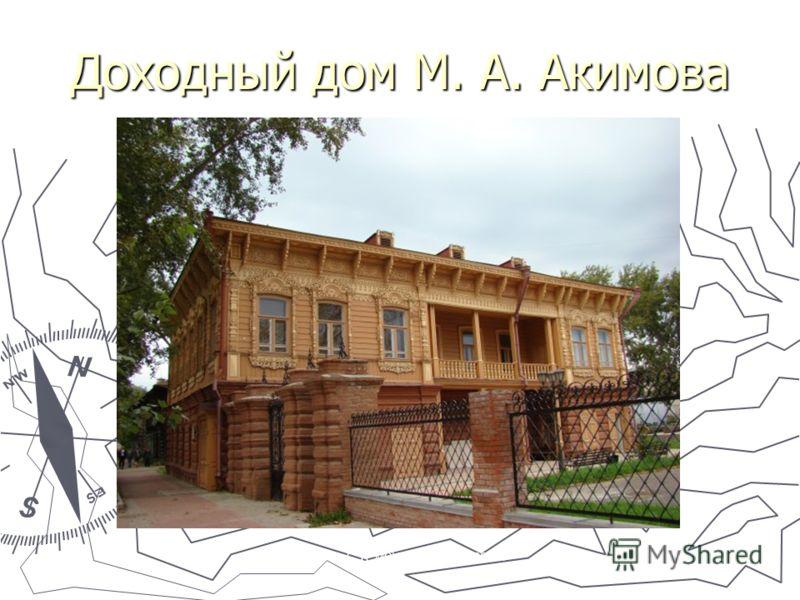 Тетерина С. П. МОУ Мирненская СОШ.22 «Болото» - часть города на берегу Ушайки