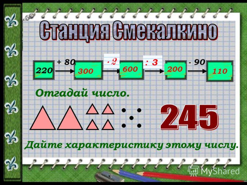 дмсммм 1 дм = см = мм 10100 1 м = 10 дм = 100 см
