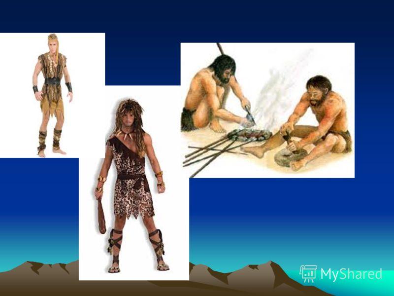 Швейное царство История костюма