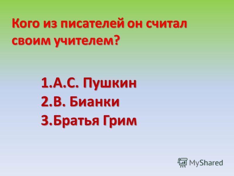 1.Ленинград 1.Ленинград (Санкт-Петербург)